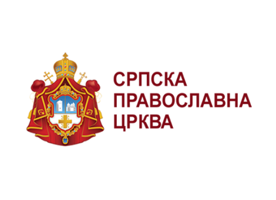 srpska-pravoslavna-crkva-logo